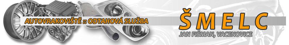 logo firmy Autovrakoviště ŠMELC Vacenovice