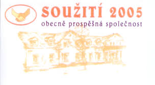 logo firmy SOUŽITÍ 2005-DÙM S PEÈOVATELSKOU SLUŽBOU MIKULOVIC