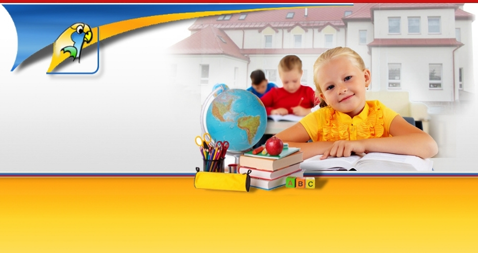 logo firmy Základní škola logopedická a Mateřská škola logopedická, Choustníkovo Hradiště 161