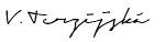logo firmy MUDr. Věra Sekyrová Terzijská