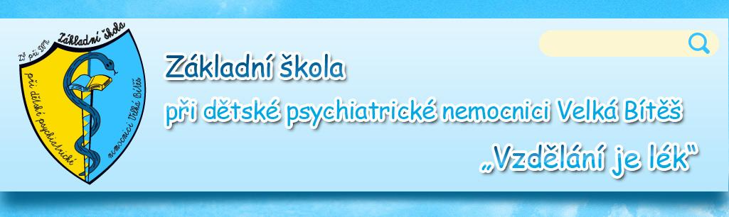 logo firmy Základní škola pøi dìtské psychiatrické nemocnici Velká Bíteš