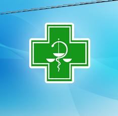 logo firmy LÉKÁRNA-NEMOCNICE S POLIKLINIKOU HAVÍŘOV